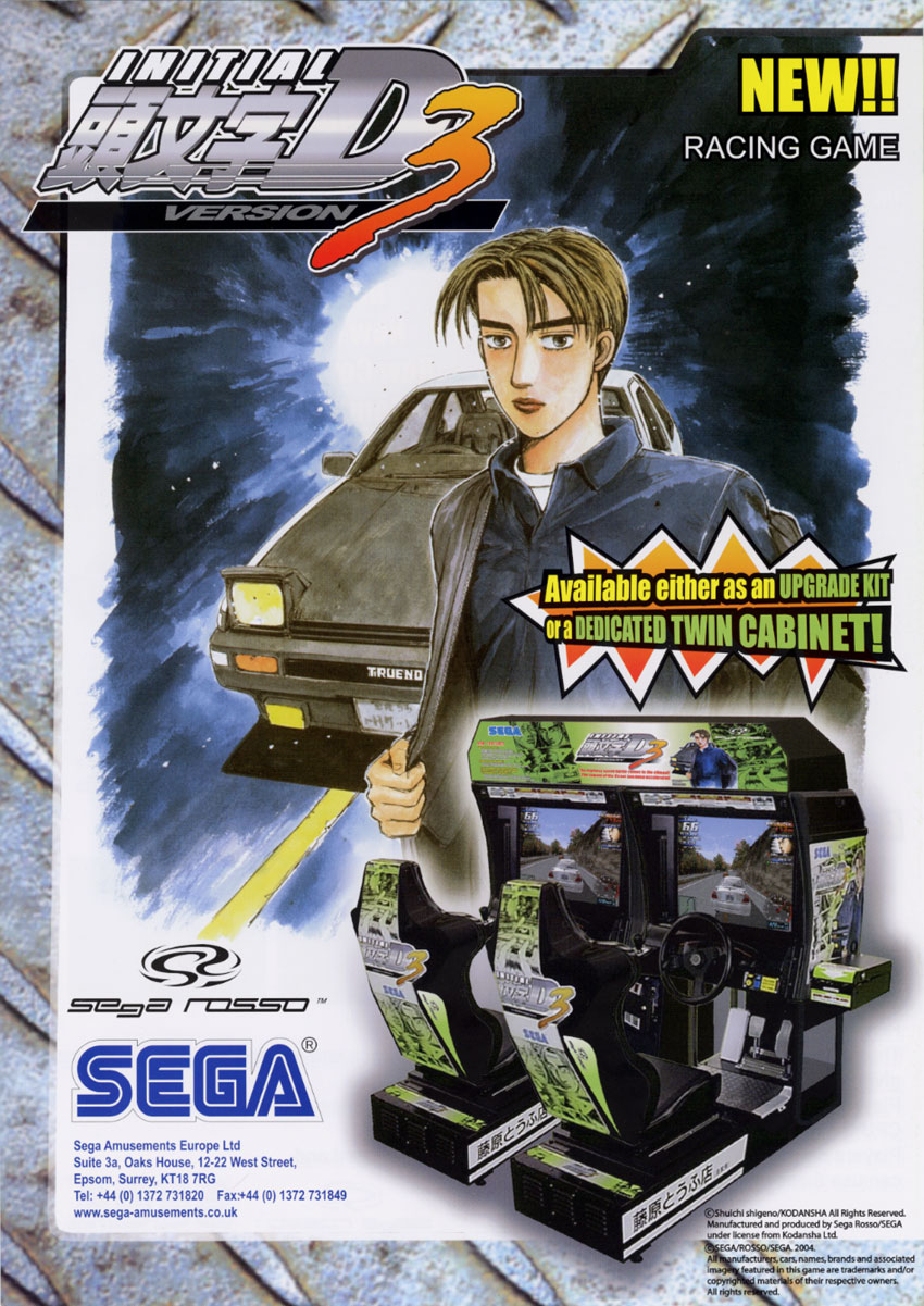 Initial D Arcade Stage  Best Car