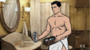 Shaving.png