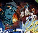 Dragon Ball Z: Bojack Unbound