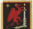Сильвания