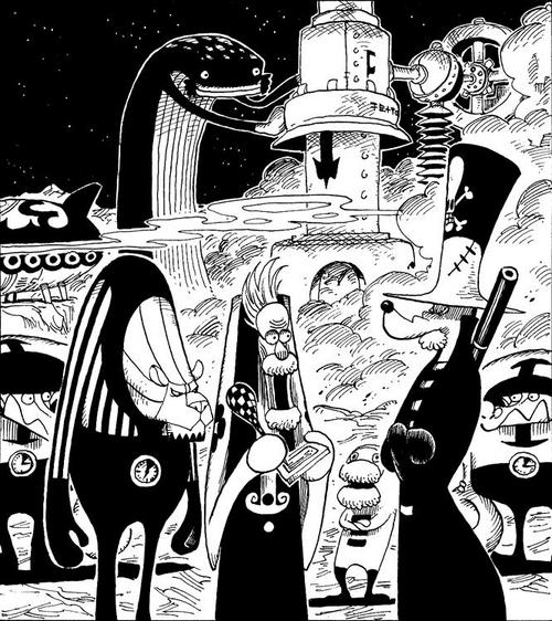 Manga Anime Pirates Marines: 500px-Space_Pirates.png