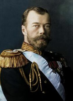 Nicolas II photographie couleur