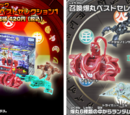 Bakugan Expansion Pack