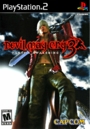DMC3CoverScan.png