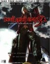 DMC3StrategyGuide.png
