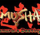 Onimusha Logos
