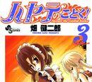 Hayate no Gotoku! Manga Volume 3