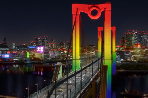 Tokyo Rainbow Bridge Cars