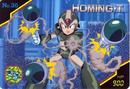 HomingTorpedo.png