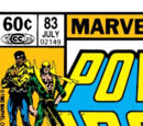 Power Man and Iron Fist Vol 1 83