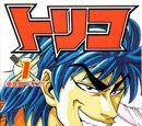 Manga Guide