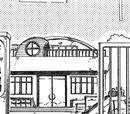 Kindergarten Yomogi