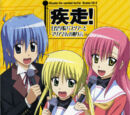 Hayate no Gotoku! Drama CD 2 - Hakuo Gakuin Bus Tour to Maria-san no Hitorigoto