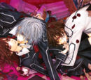 Hino Matsuri Illustration - Vampire Knight