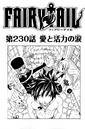 Cover Kapitel 230.png