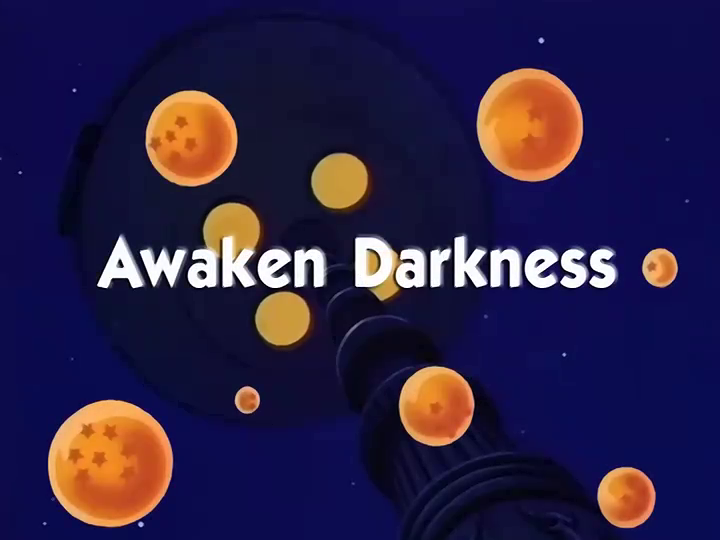 awaken darkness disappears текст песни