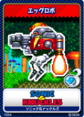Sonic & knuckles 11 EggRobo.png