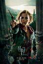 PosterHP7-2 Hermione Granger 2.jpg