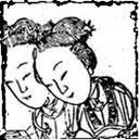 Da Qiao Avatar.png