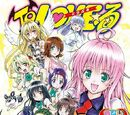 To Love-Ru ~Abunai Girls Talk~ (Novela)