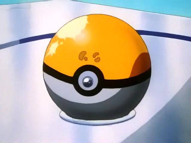Gs Ball Beta Pok 233 Mon Wiki