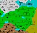 Тилезия