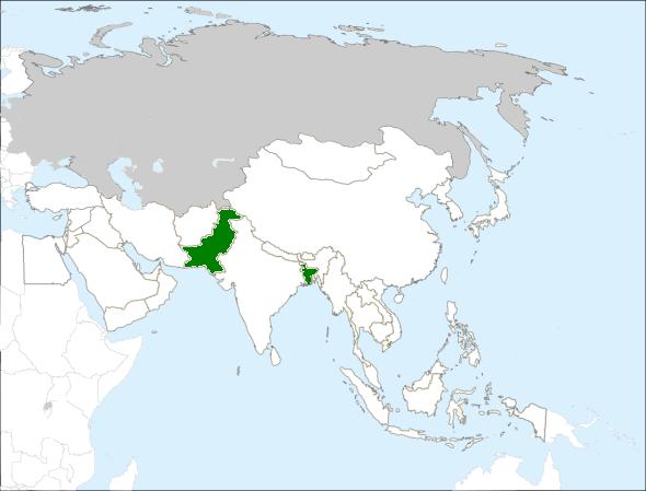 Pakistan login