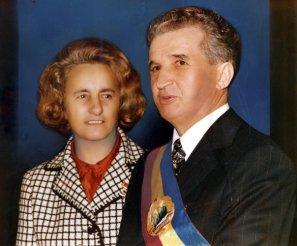Elena Ceausescu Nicolae.jpg
