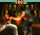 Tekken 3D: Prime Edition/Gallery