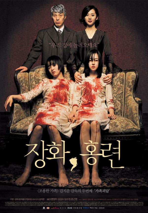 (Critica) A Tale Of Two Sisters (2003)