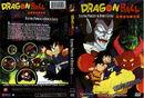 DragonBall-Movie2.jpg