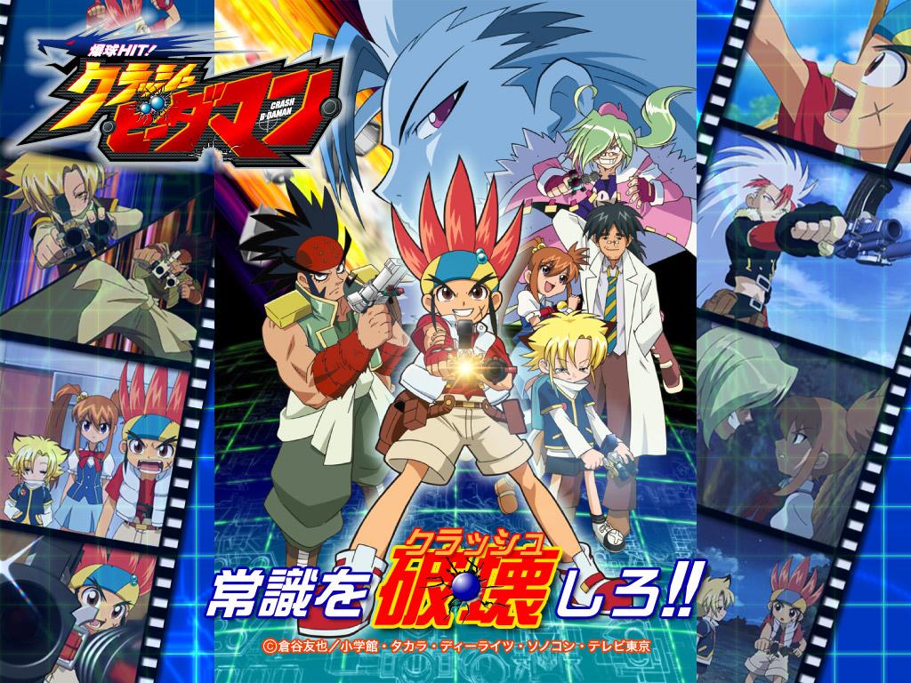 Crash B-Daman is the third comic adaptation of the B-Daman toy, first ...