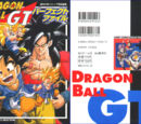Dragon Ball GT: Perfect Files Vol. 1