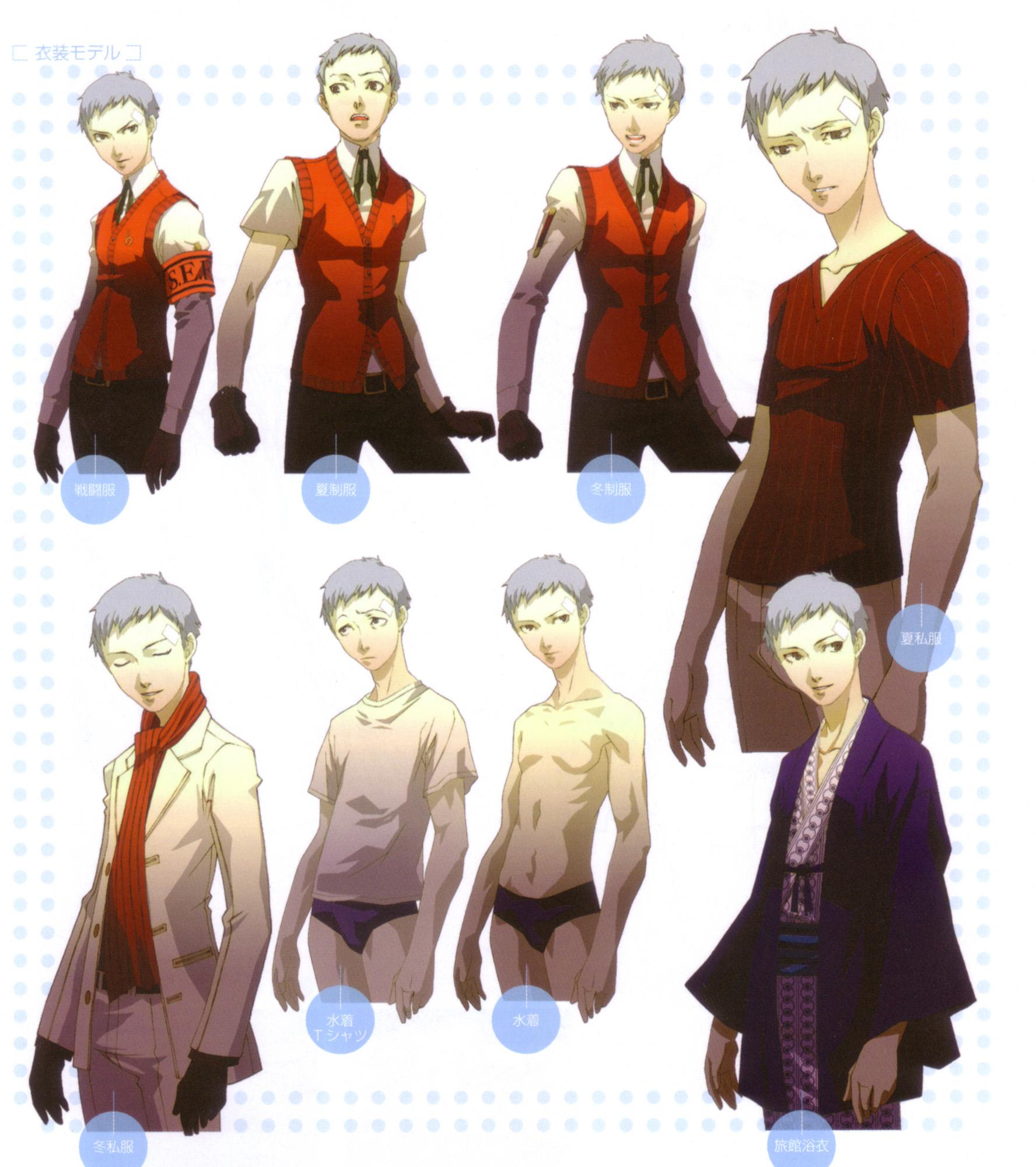 Akihiko s school uniform  two Akihiko Persona