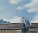 Kagewaki's castle