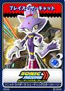 Sonic Riders Zero Gravity 10 Blaze the Cat.png