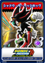 Sonic Riders Zero Gravity 12 Shadow the Hedgehog.png