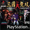 Dynasty Warriors PSX PAL.jpg