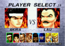 Virtua Fighter 2 2.png