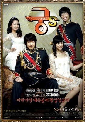 goong-s capitulos completos