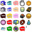 Ui common stg icon.png