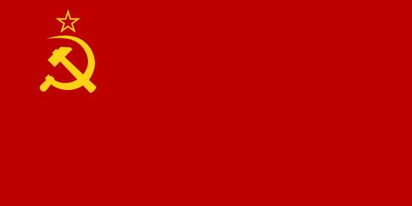Ussr Flag Ww2 Soviet Union/Bl...