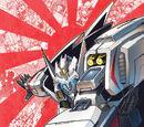 Drift (G1)