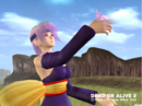 DOA3 Ayane Background.png