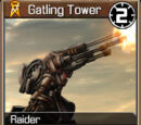 Gatling Tower (Unavailable)