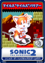 Sonic the Hedgehog 2 (8-bit) 14 Tails.png