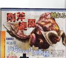 Mckrongs/November 1, 2011 - New Famitsu MH3G Scans!