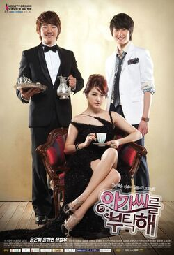 My-fair-lady-ec9584eab080ec94a8eba5bc-ebb680ed8381ed95b4-drama-2009-poster