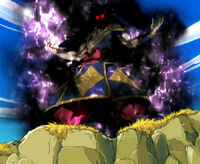 Regra - Fire God Slayer 200px-God_Slayer_power