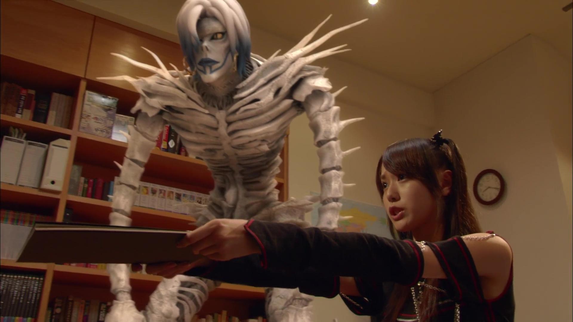 Rem - Death Note Wiki